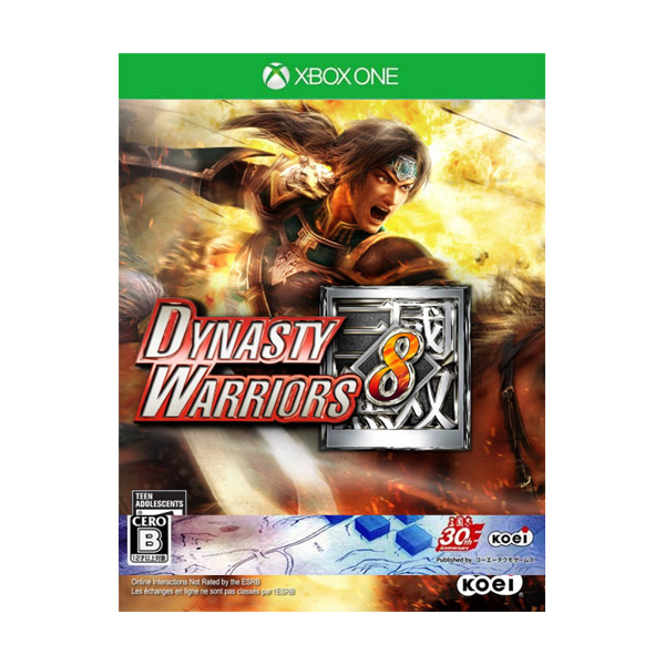 XONE - Dynasty Warriors 8